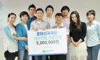 문화선교극단 '예배자', 수익금 기부