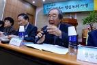 혜암신학연구소 공개강연회…질타받는 한국교회
