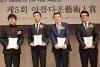 [포토] 배우 유아인·윤제균 감독, 아름다운예술인상 수상