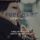 ABC_01