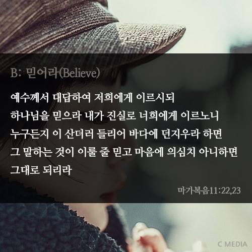 ABC_03