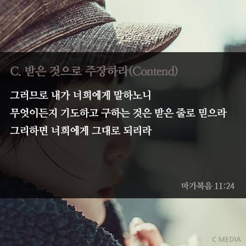 ABC_04