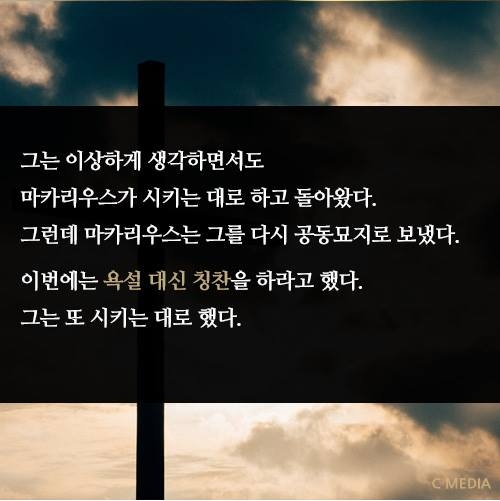 death_03