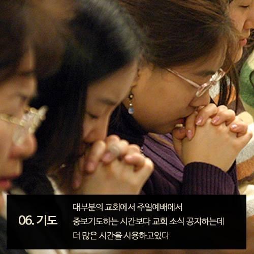 church_07