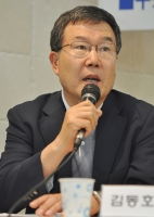 kimdongho