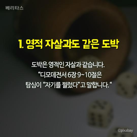 gamble_01