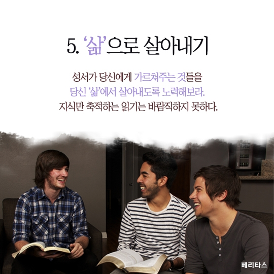 bible_05