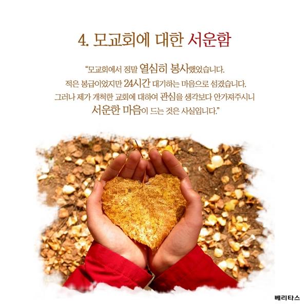 heart_05