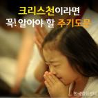 prayer_01