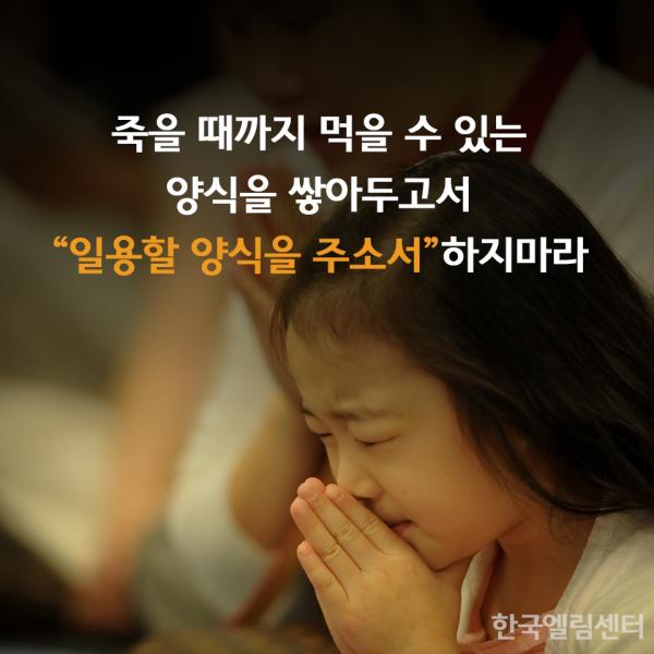 prayer_05