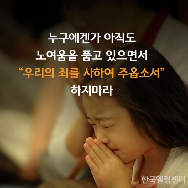 prayer_06