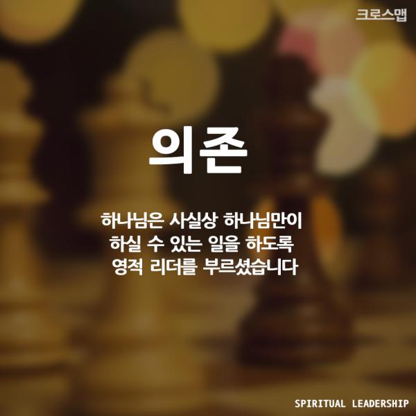 leader_04