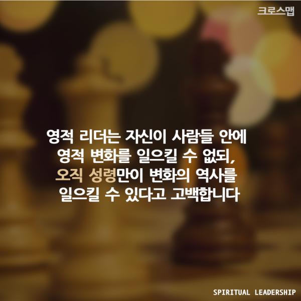 leader_05
