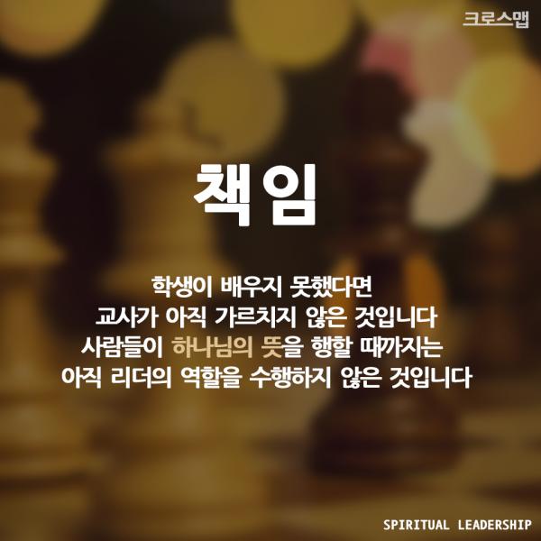 leader_06