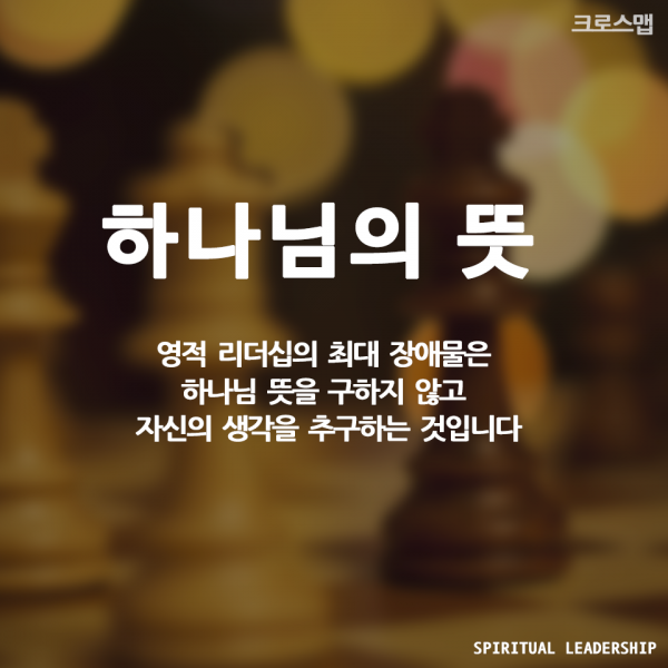 leader_07
