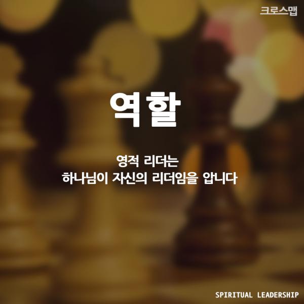 leader_09