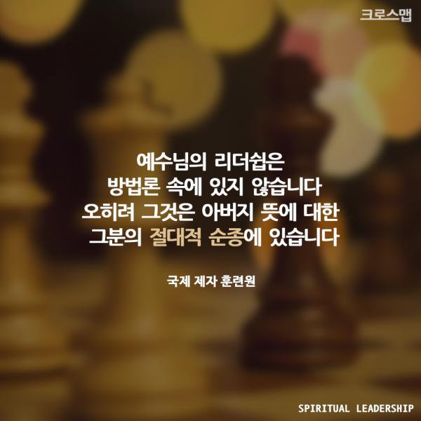 leader_10