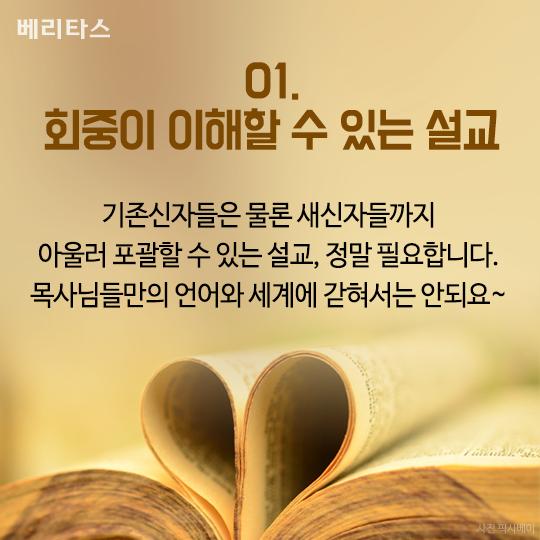 sermon_02