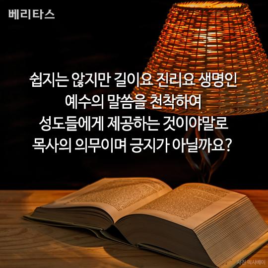 sermon_07