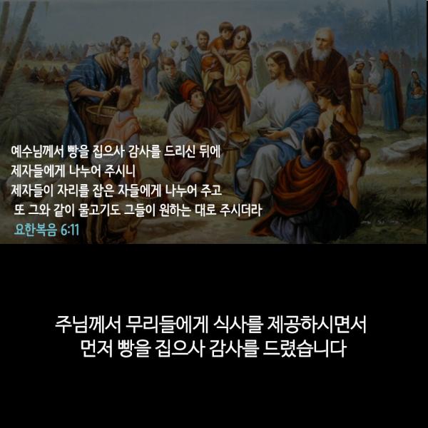 pray_040703