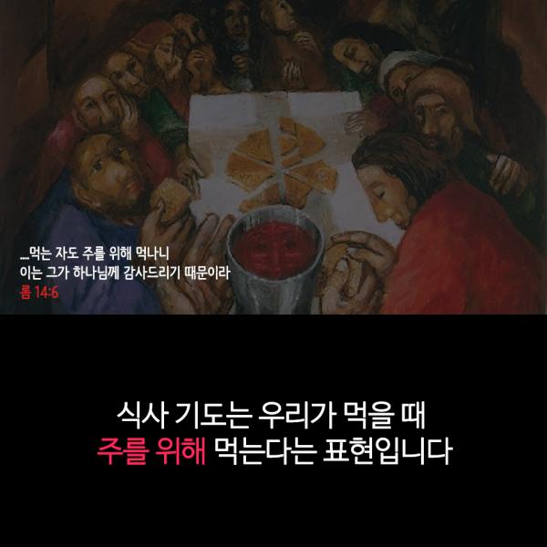 pray_040710
