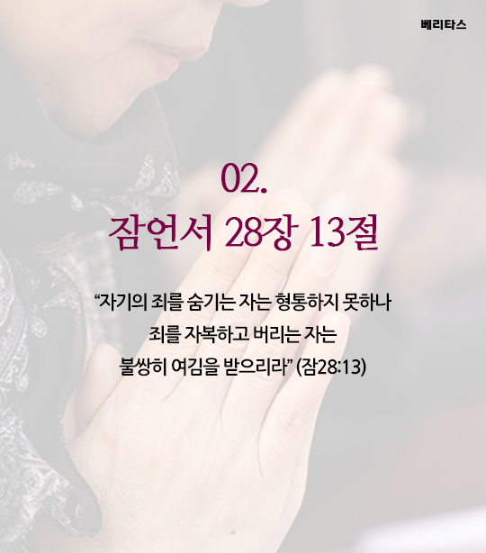 prayer_03