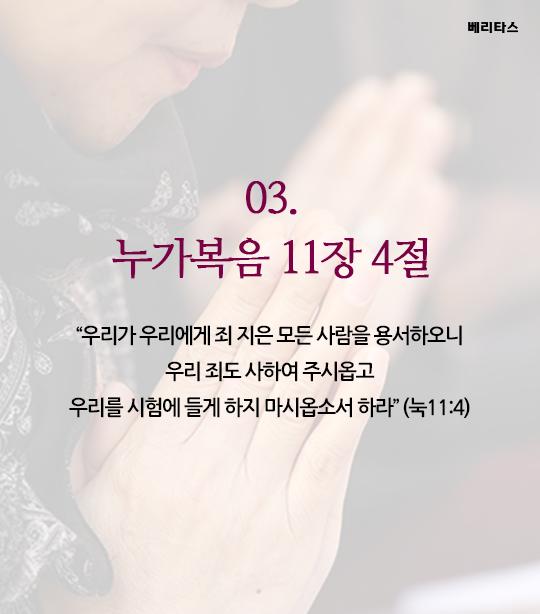prayer_04