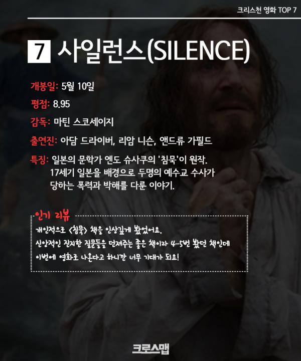 movie_08