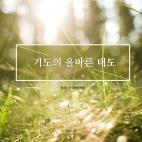 pray_01