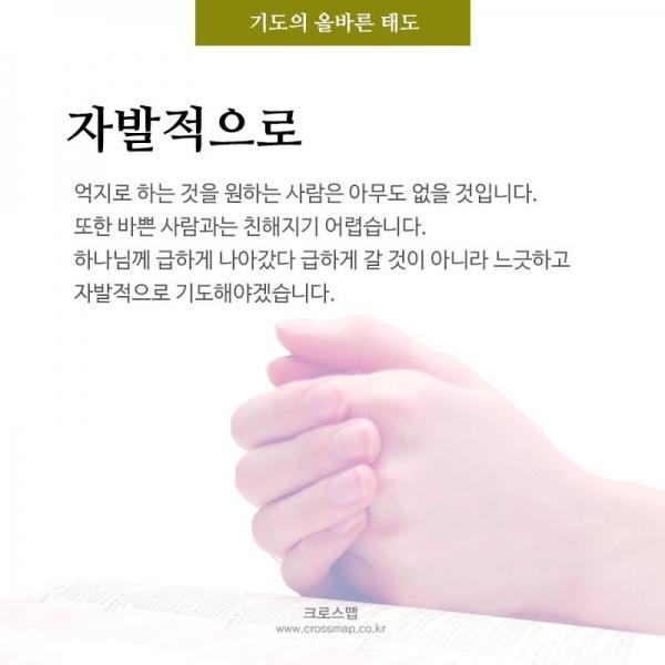 pray_02