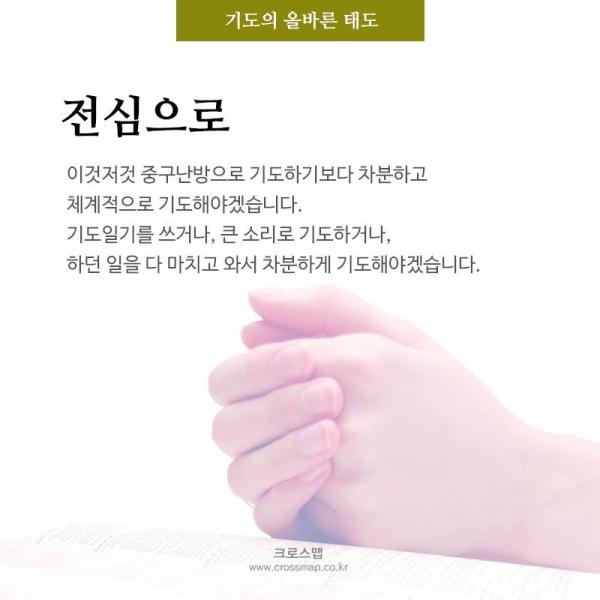 pray_05