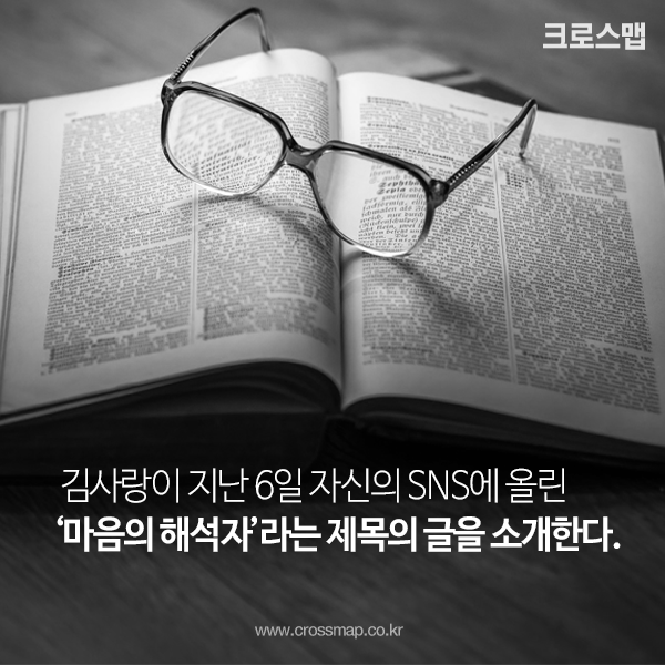 kimsarang_03