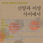 ⓒ 새길기독사회문화원