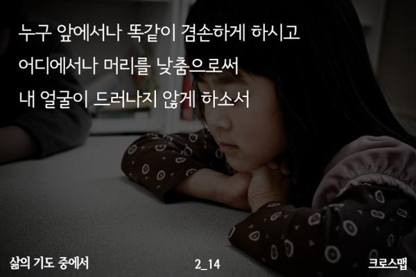 pray_03