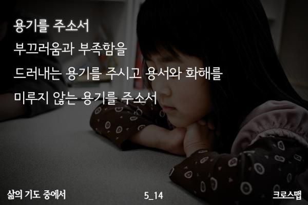 pray_06
