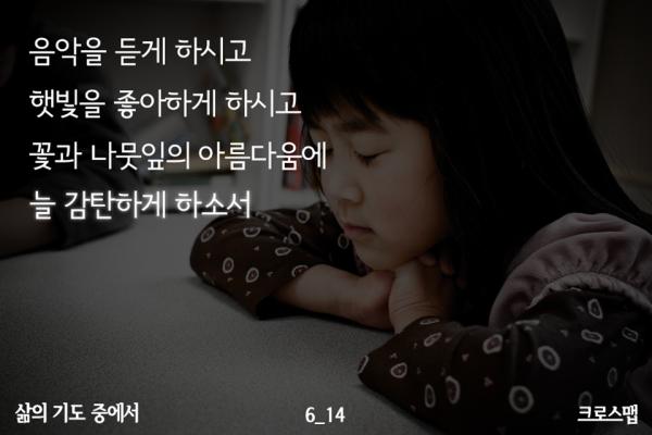 pray_07