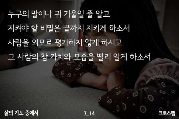pray_08