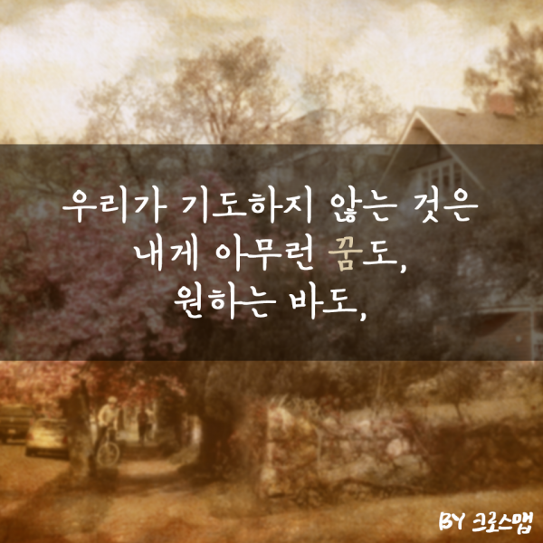 pray_002