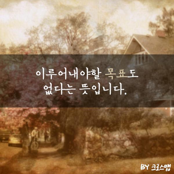 pray_003