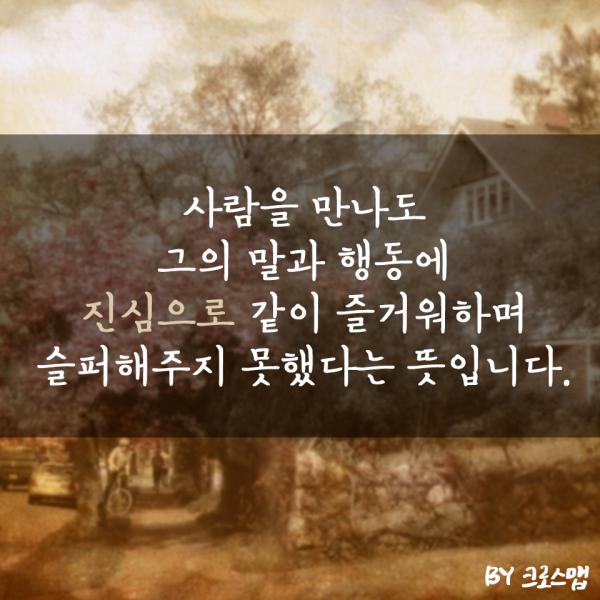 pray_005