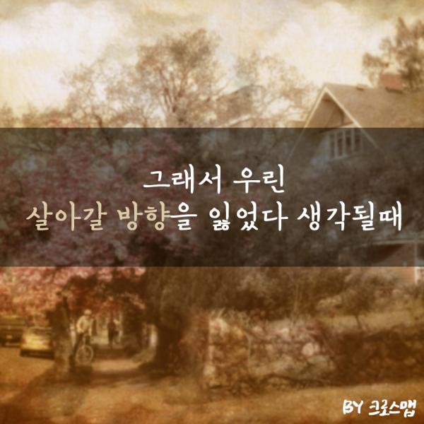 pray_006
