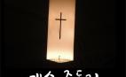 son_01