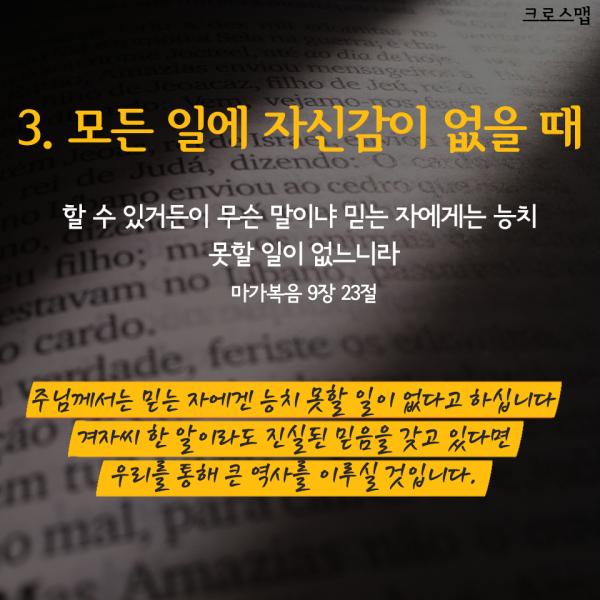 pray_004
