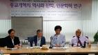 김주한 교수 강연