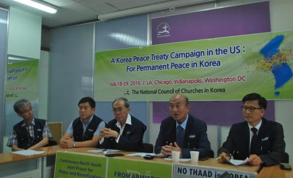 NCCK 평화조약 국제캠페인