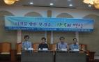 한국교회개혁토론회