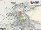 중국지진대망센터(CENC) 지진 데이터