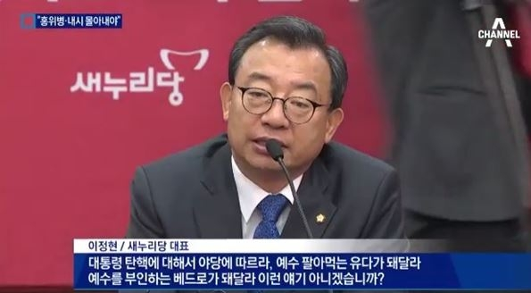 leejunghyun