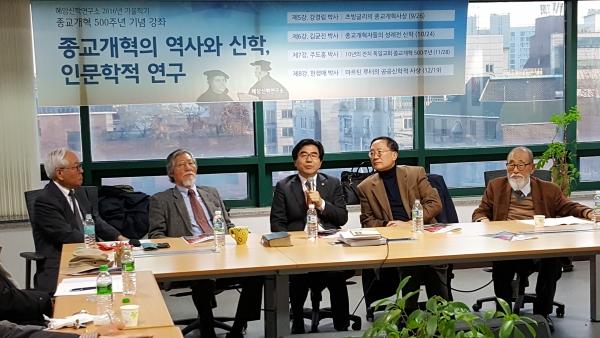 혜암 종교개혁강좌 주도홍