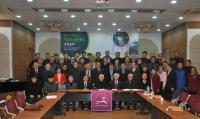 한국기독교민주화운동재단 창립